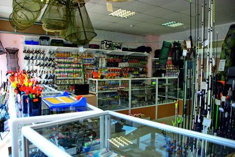 уфа. рыболовные интернет магазины