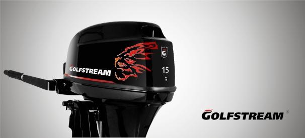 гольфстрим лодочные моторы официальный сайт