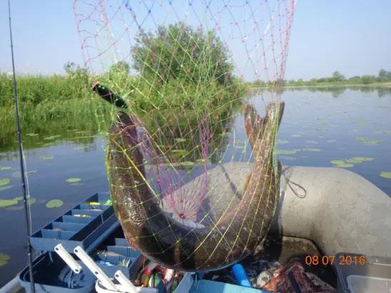 рыболовный пермь